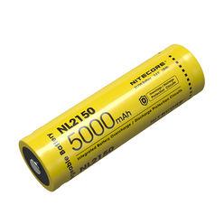 Nitecore Kellék Akkumulátor 21700 NL2150 5000mAh 3,6V B1